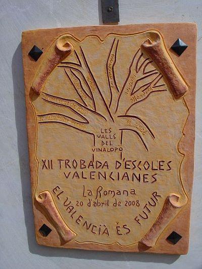 XII Trobada d'Escoles La Romana 2008